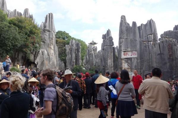 Shilin - Touristes