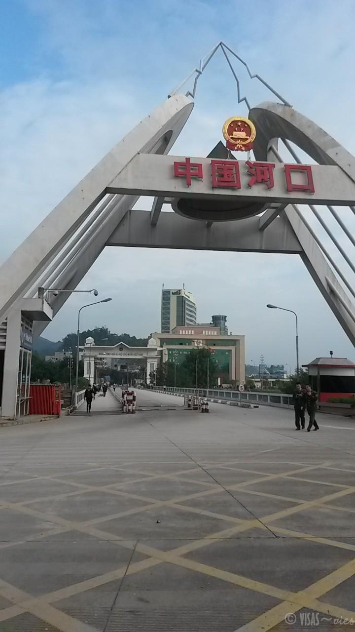 frontiere-chine-vietnam (2)