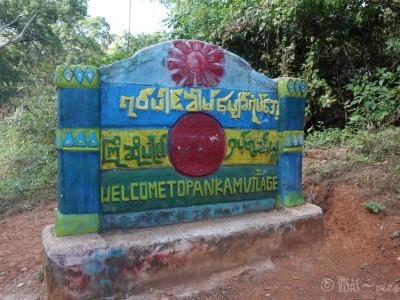 hsipaw-bienvenue