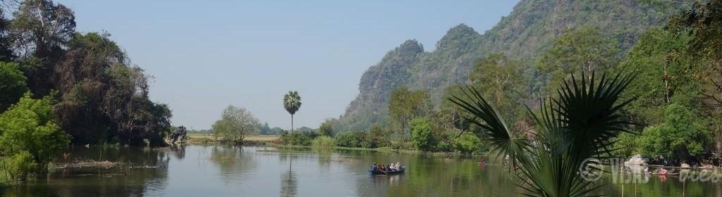 Mawlamyine-HpaAn-visasvies-vue
