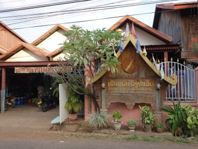 visasvies-tourdumonde-laos-champasak (11)