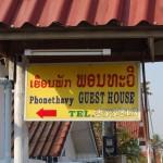 visasvies-tourdumonde-laos-luang-prabang (10)